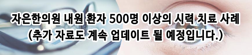 870x150 광고